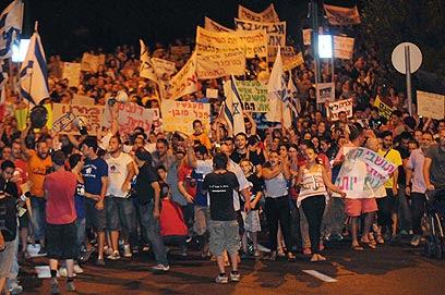 Kiryat Shmona.  Protesto do Norte (Foto: Avihu Shapira)