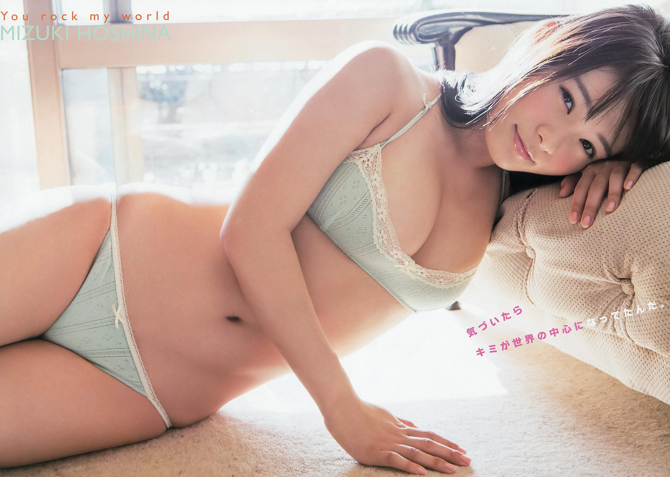 Hoshina Mizuki, Young Animal