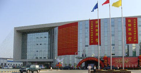 Yiwu Market In Yiwu China|yiwu Amanda Import Amp Export Co Ltd Yiwu Furniture Market