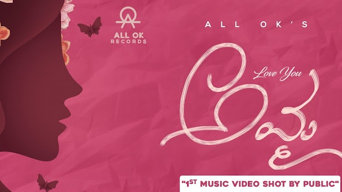 All ok -  Amma I love you song lyrics -  Kannada and English lyrics