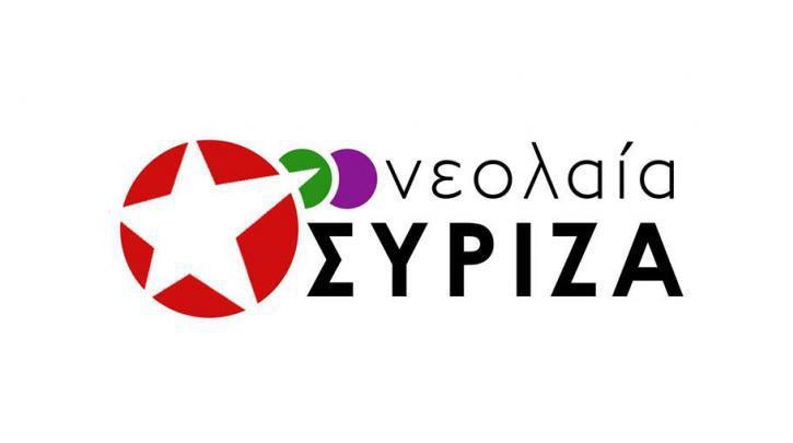 3o Φεστιβάλ Νεολαίας ΣΥΡΙΖΑ Βόλου