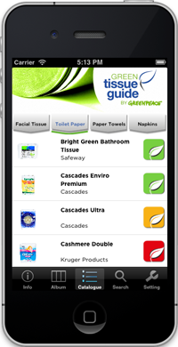 Green Tissue Guide App