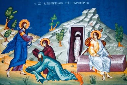 Άγιος Λουκάς Κριμαίας: Κυριακή των Μυροφόρων
