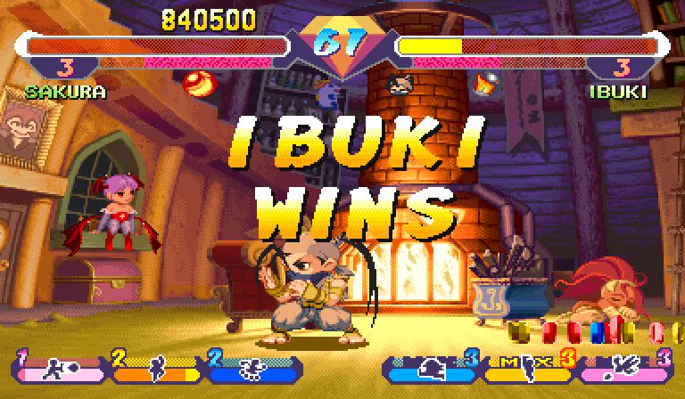 Play Super Gem Fighter Mini Mix (USA 970904) Online MAME ...