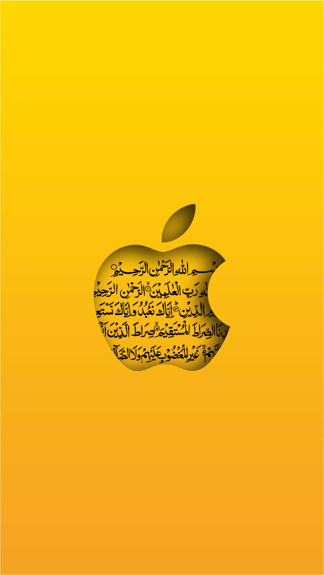 iPhone Islamic Wallpaper  HD Wallpapers Pulse