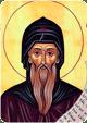 Αγίου Συμεών του Νέου Θεολόγου λόγος δέκατος δεύτερος