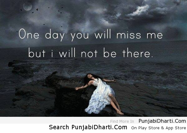 One Day You Will Miss Me Punjabidharticom