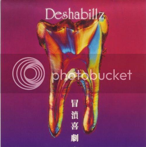 Deshabillz - 冒涜喜劇