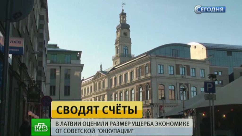 Латвия сообщила, что содержала миллионную Армию Советского Союза