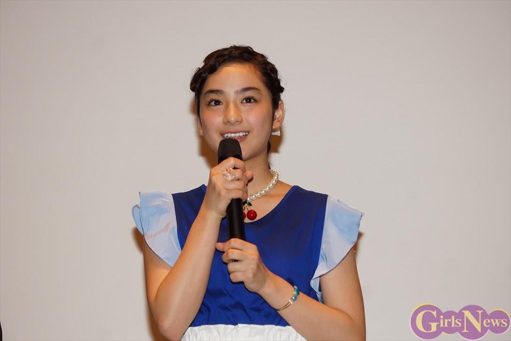 Taira Yuna