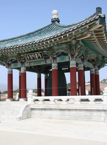 Korean Bell and Belfry of Friendship