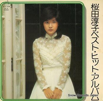 SAKURADA, JUNKO best hit album