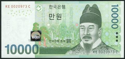 won_10000b_face_m