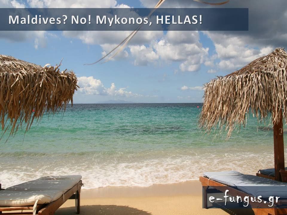 tilestwra.gr : 35 Υπάρχει Παράδεισος στη γη; ΥΠΑΡΧΕΙ και βρίσκεται φυσικά στην Ελλάδα! Δείτε τον...