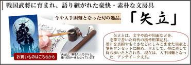 http://monjyubo.free.makeshop.jp/