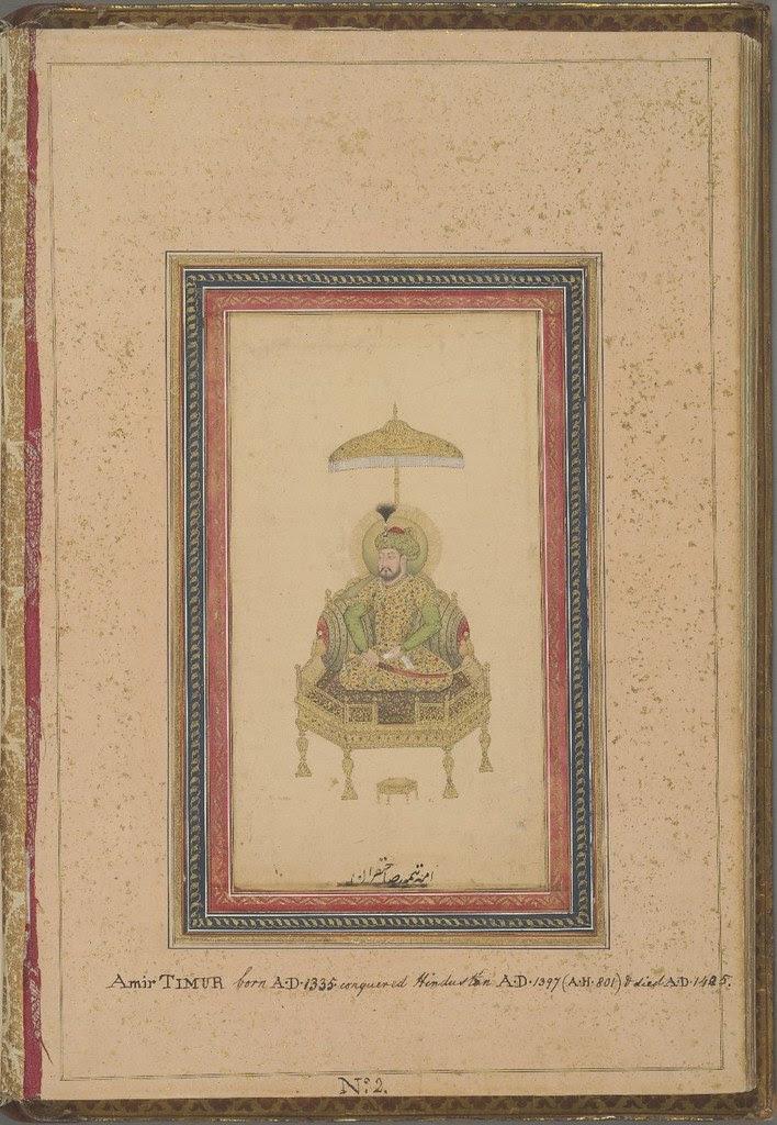Amir Timur fol. 2r