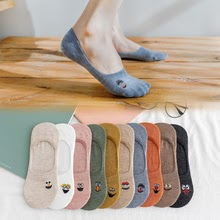 Women Socks, Summer Boat No Show Cotton 1 Pair Candy Color