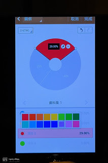 Samsung_note3_first_impression_18