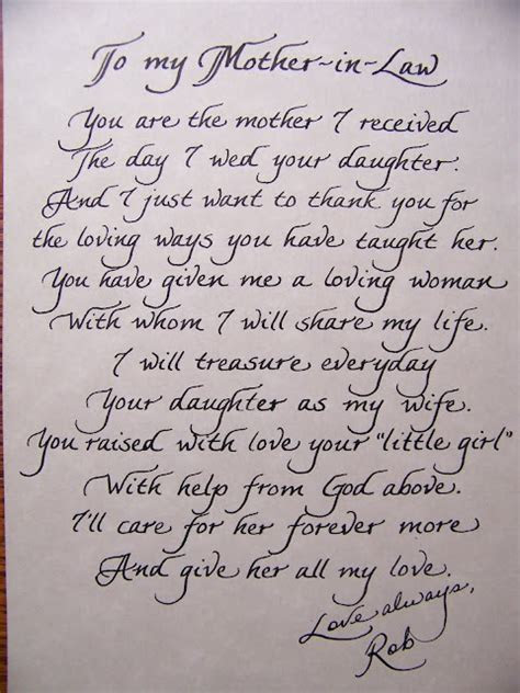 The Personal Touch: Mother In Law Poem   for the Bride's