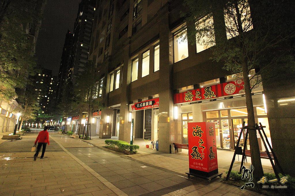 海之鱻日式涮涮鍋|三峽北大石頭火鍋創新吃法|遠雄哈佛大樓松園街餐廳