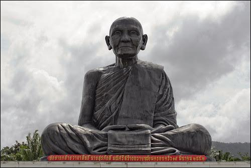 BangkokMap; Wat Manee Sri Mahathat (วัดมณีศรีมหาธาตุ)