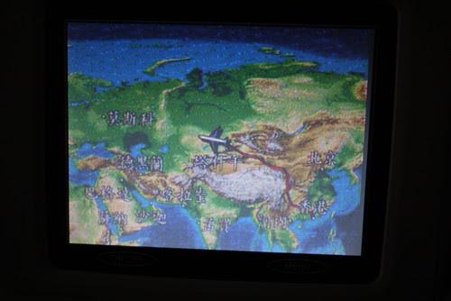 飛越新疆!