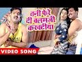 Tani Fere Di Balam Ji Song, Hero Ke Holi, Bhojpuri Hot Holi Song