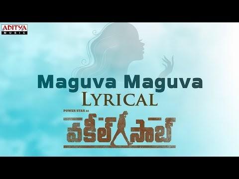 Maguva Maguva Song Lyrics - VAKEEL SAAB