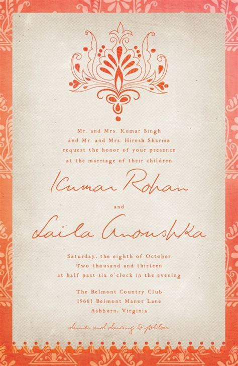 Indian Wedding Invitations The Laila Rustic by