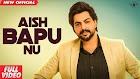 Aish Bapu Nu Lyrics - Pradeep Sran