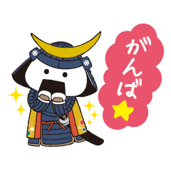 Lineスタンプ仙台宮城観光prキャラクターむすび丸 40種類 120円