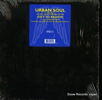 URBAN SOUL got to believe