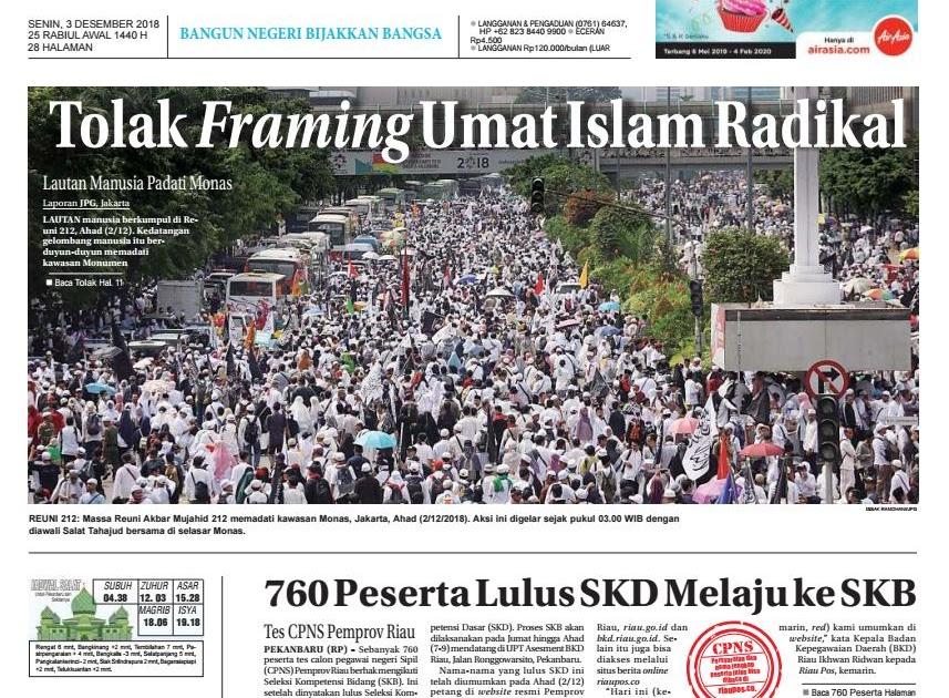 Contoh Baliho Mtq Keren Terbaru - gambar spanduk