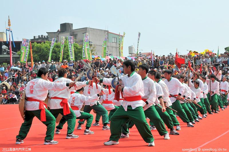 2011高雄內門宋江陣 (26).jpg
