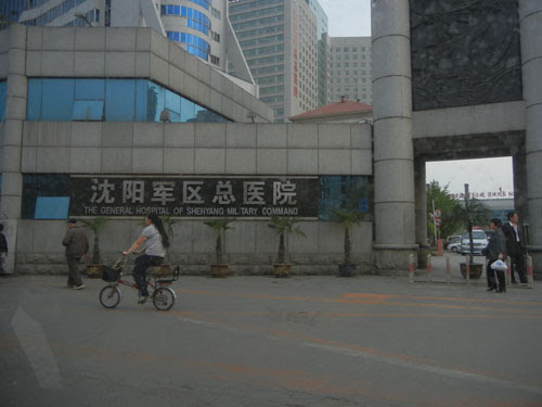 Hospital in Shenyang, China _  9381