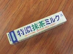 UHA High Concentration Matcha Milk Candy