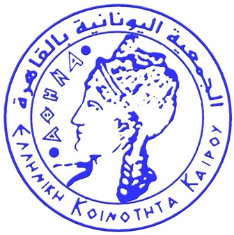 logo ekk