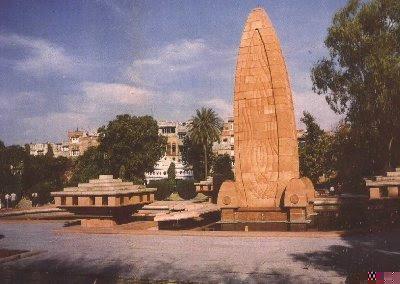 Jallian Wala Bagh Memorial