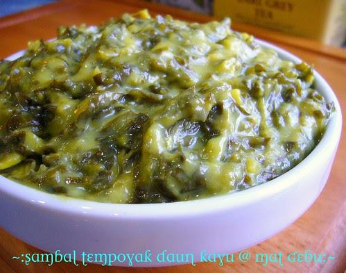 Sambal Tempoyak Daun Kayu