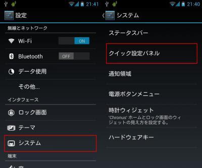 device-2013-01-22-214114.jpg