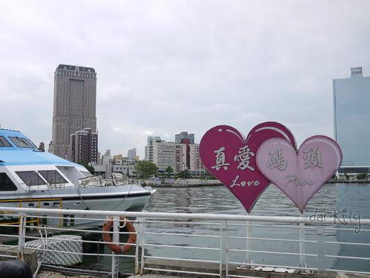 2010.05.29真愛碼頭 瓜瓜傳情