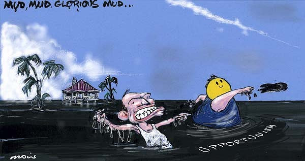 Tuesday, January 25, 2011. <em>Illustration: Alan Moir</em>