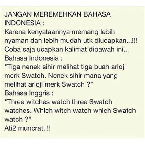 memes  swatch  swatch  memes