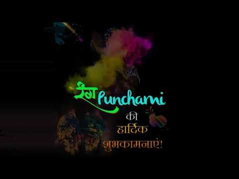 Holi Wishes Videos in Hindi