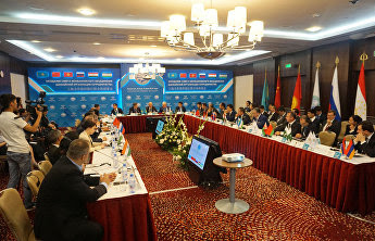 The first joint forum of the SCO banking, financial and business communities