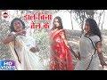 भतार डाले बिना तेल के,  Bhatar Dale Bina Tel Ke bhojpuri song