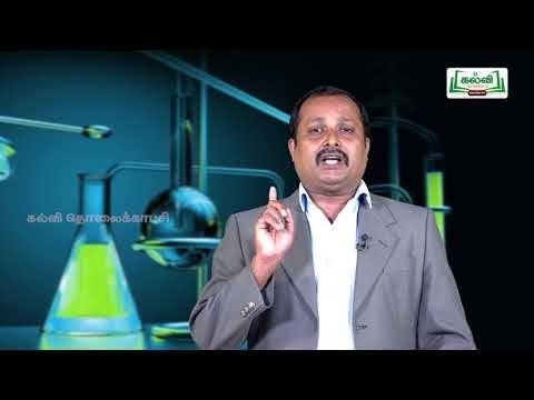 வகுப்பு 10 அறிவியல் அலகு 10 வேதிவினைகளின் வகைகள் பகுதி 2 Kalvi TV
