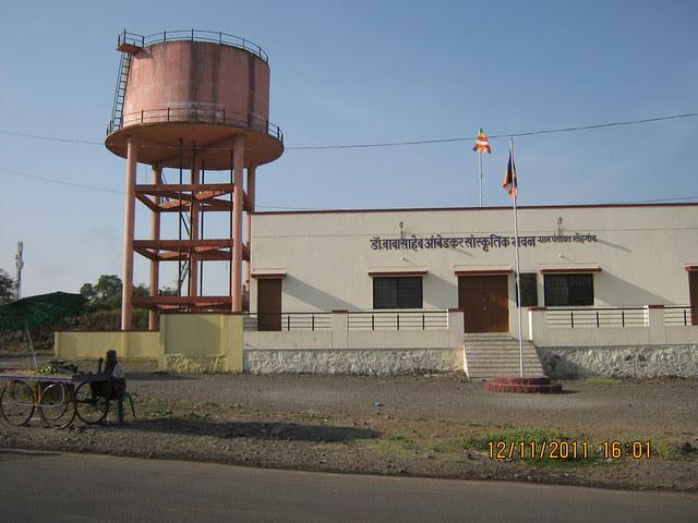Water Tank & Dr. Babasaheb Ambedkar Sanskrutik Bhavan!  Thanks, Lohegaon Gram Panchayat! - Visit to Pankaj Aasmaan  on Lohegaon Wagholi Road at Lohegaon Pune 411 047