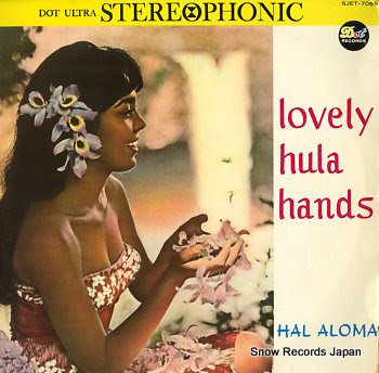 ALOMA, HAL lovely hula hands