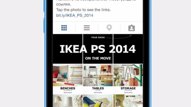 ikea-instagram01